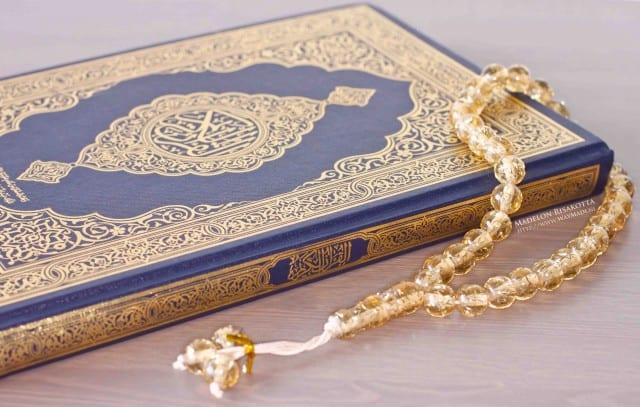 ramadan 2015 Quran Copyright Madelon Risakotta